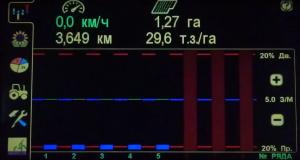 Калибровка датчика пути пропашной системы Ресорд