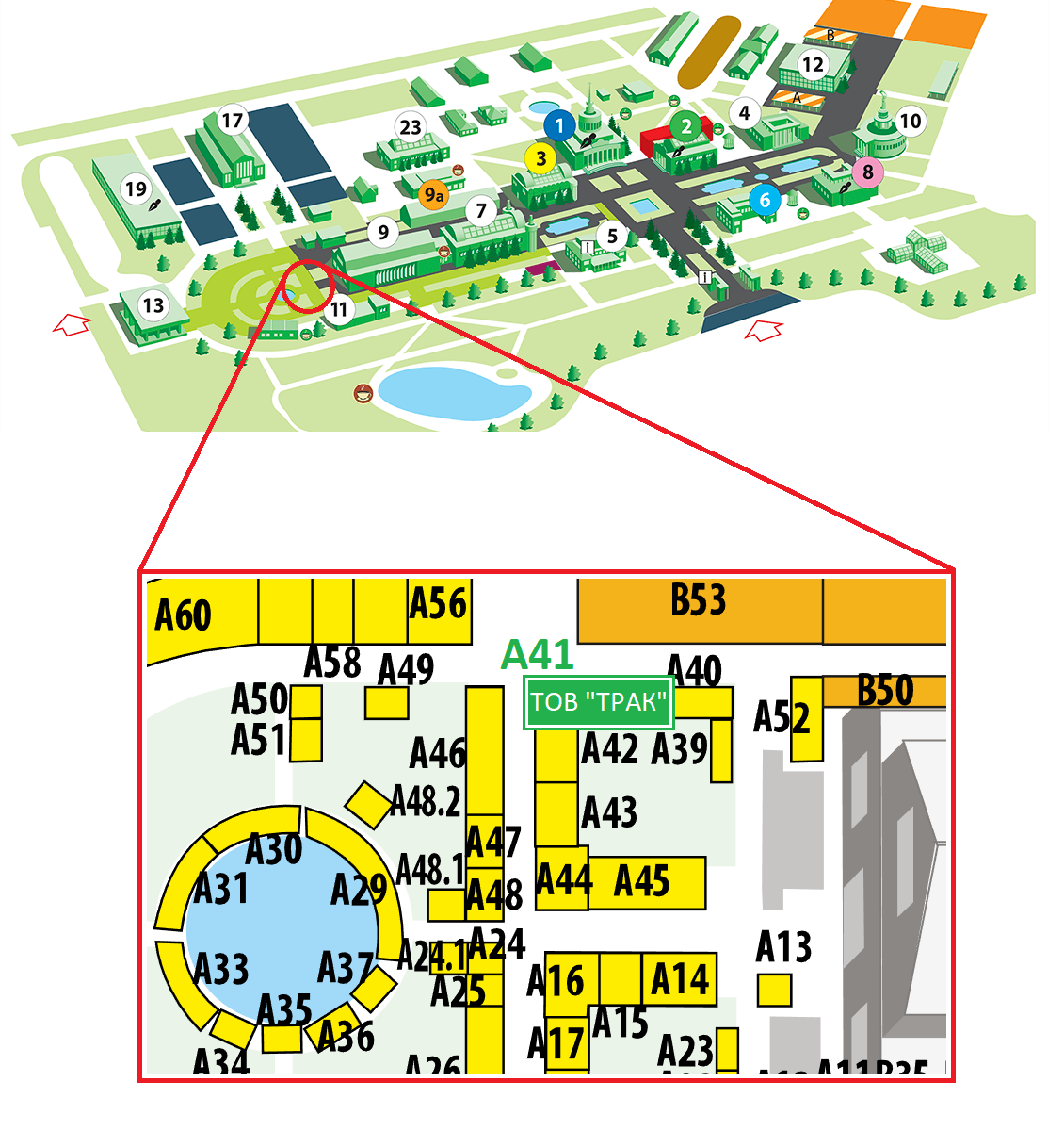 место расположения ТОВ ТРАК на агровыставке АГРО 2019
