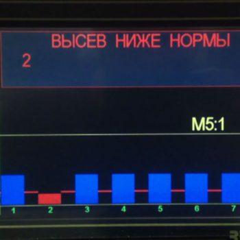 Аварийные-сообщений-RECORD,-обзор-для-зерновых-сеялок-от-09.07