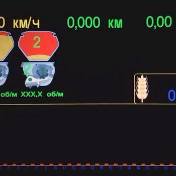 Начало работы с системой RECORD на пневматическом зерновом комплексе.