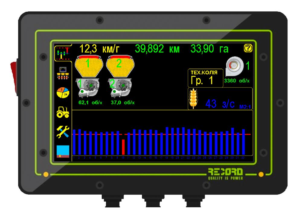 экран системы контроля высева Рекорд для пневматических зерновых сеялок от ТОВ Трак